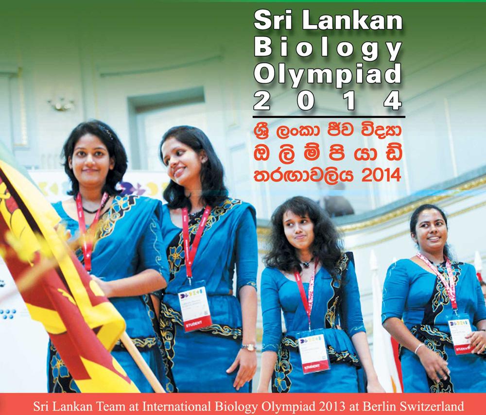 Sri-Lankan-Biology-Olympiad-2014-Notice