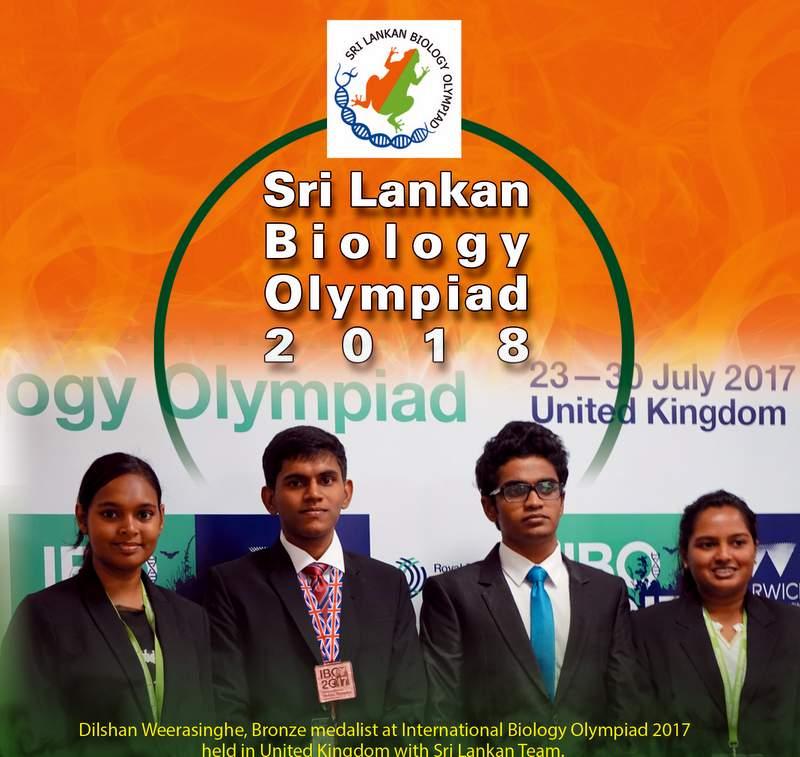 Biology Olympiad 2018 Sri Lanka
